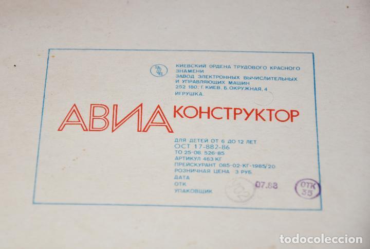 Juegos de mesa: JUEGO DE MESA AVIO - CONSTRUCTOR CON CAJA ORIGINAL.URSS 1988A - Foto 5 - 110952551