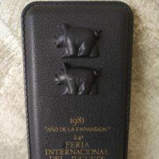 Juegos de mesa: RARO JUEGO PORKI DADOS MB EDICIÓN FERIA INTERNACIONAL DEL JUGUETE 1985. Lote 112696595