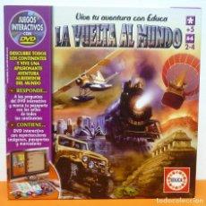 Juegos de mesa: LA VUELTA AL MUNDO - EDUCA -JUEGO DE MESA CON DVD INTERACTIVO. Lote 113331463