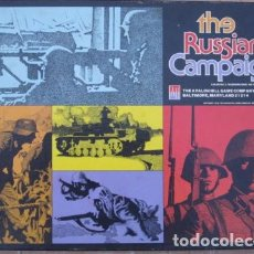 Juegos de mesa: THE RUSSIAN CAMPAIGN AVALON HILL ESTRATEGIA COMPLETO EN ESPAÑOL WAR GAME . Lote 121128379