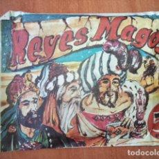 Juegos de mesa: SOBRES SOPRESAS REYES MAGOS. MEDIDAS : 13 X 17 CM.. Lote 129196887