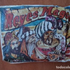 Juegos de mesa: SOBRES SOPRESAS REYES MAGOS. MEDIDAS : 13 X 17 CM.. Lote 129196899