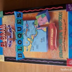 Juegos de mesa: EL GRAN ATLAS DE LOS BLOQUES. Lote 139113394