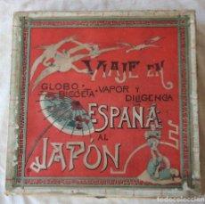 Juegos de mesa: VIAJE DE ESPAÑA AL JAPON - MUY ANTIGUO JUEGO DE MESA -. Lote 140036802