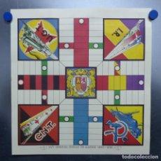 Juegos de mesa: PARCHIS GUERRA CIVIL REPUBLICA - MUY HEROICA CIUDAD DE MADRID 1936-1939 - FACSIMIL EN CARTULINA. Lote 205705186