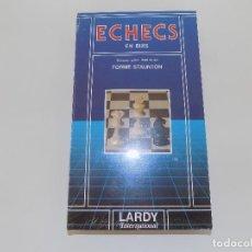 Juegos de mesa: AJEDREZ. MARCA LARDY. ORIGINAL AÑOS 80/90. NUEVO, A ESTRENAR!. Lote 141539770