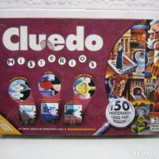 Juegos de mesa: JUEGO DE MESA CLUEDO HANSBRO 2006. Lote 145020622