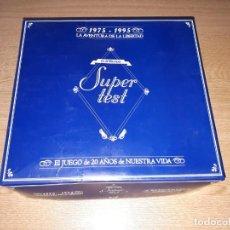 Juegos de mesa - SUPER TEST LA AVENTURA DE LA LIBERTAD 1975-1995 - 146025986