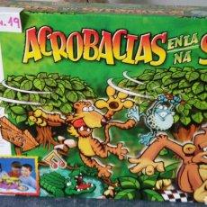 Jogos de mesa: ACROBACIAS EN LA SELVA.JUEGO DE HABILIDAD.MB 2002.NUEVO EN CAJA.RESERVADO. Lote 151872592