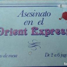 Juegos de mesa: ASESINATO EN EL ORIENT EXPRESS - NAC 1986 - JUEGO DE MESA COMPLETO. Lote 146448850