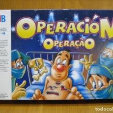 Juegos de mesa: JUEGO DE MESA . JUEGO OPERACIÓN DE MB. Lote 146652358