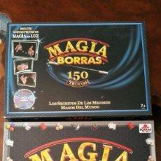 Juegos de mesa: 2 JUEGOS DE MAGIA BORRAS 150 TRUCOS, INSTRUCCIONES DVD, COMPLETOS - DESCATALOGADOS. Lote 148192974