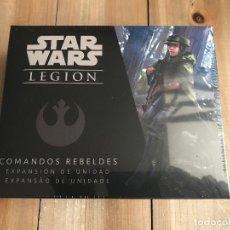 Juegos de mesa: STAR WARS LEGION - COMANDOS REBELDES - EXPANSIÓN DE UNIDAD JUEGO MINIATURAS FFG PRECINTADO. Lote 149256106
