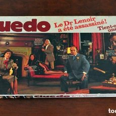 Juegos de mesa: CLUEDO 1974 MIRO MECCANO PARIS FRANCIA REF 570033 PIEZAS METALICAS. Lote 151879870