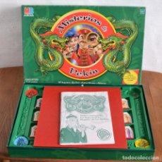 Juegos de mesa: JUEGO DE MESA MISTERIOS DE PEKIN * MB * HASBRO * COMPLETO * BUEN ESTADO. Lote 152329182