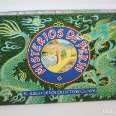Juegos de mesa: MISTERIOS DE PEKIN 1ª EDICIÓN DE MB AÑO 1987 - COMPLETO. Lote 153643586