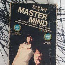 Juegos de mesa: SUPER MASTER MIND, JUEGO DE MESA. Lote 153818338