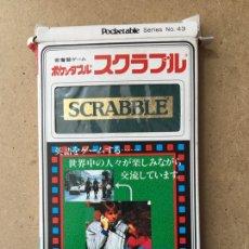 Juegos de mesa: JUEGO DE MESA PORTÁTIL SCRABBLE, ED. JAPONESA. Lote 154653138