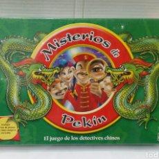 Juegos de mesa: MISTERIOS DE PEKÍN. PARKER. NUEVO. PRECINTADO.COMPLETO.EL JUEGO DE LOS DETECTIVES CHINOS.HASBRO.2004. Lote 156776217