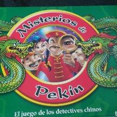 Juegos de mesa: JUEGO MISTERIO DE PEKIN. PARKER. Lote 161537658