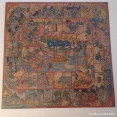 Juegos de mesa: ANTIGUO JUEGO DE LA OCA, DE KARPA, CREADOR DE JAIMITO, ENMARCADO, REVERSO JUEGO DEL PARCHIS.. Lote 165207302