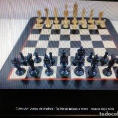 Juegos de mesa: AJEDREZ DE LUJO DE EBANO Y BOJ.. Lote 166101758