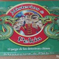 Juegos de mesa: JUEGO DE MESA EL MISTERIO DE PEKÍN PARKER COMPLETO VER FOTOS. Lote 169418280