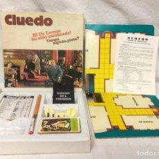 Juegos de mesa: CLUEDO AÑOS 70-80. Lote 170865365
