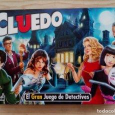 Juegos de mesa: JUEGO DE MESA CLUEDO - HASBRO - COMPLETO. Lote 172153225