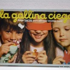 Juegos de mesa: JUEGO LA GALLINA CIEGA EDUCA 1988-PRECINTADO ALMACEN . Lote 172589393