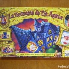 Juegos de mesa: JUEGO DE MESA LA HERENCIA DE LA TIA AGATA DE PARKER. Lote 175898438