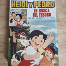 Juegos de mesa: RARO JUEGO DE HEIDI Y PEDRO EN BUSCA DEL TESORO. Lote 176100504