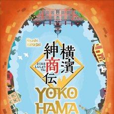 Juegos de mesa: YOKOHAMA - JUEGO DE MESA. Lote 179145367