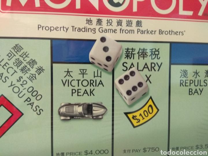 Juegos de mesa: Monopoly Hong Kong edición 2000 - Foto 2 - 179946586