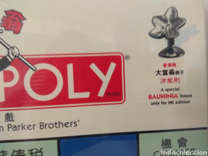 Juegos de mesa: Monopoly Hong Kong edición 2000 - Foto 3 - 179946586