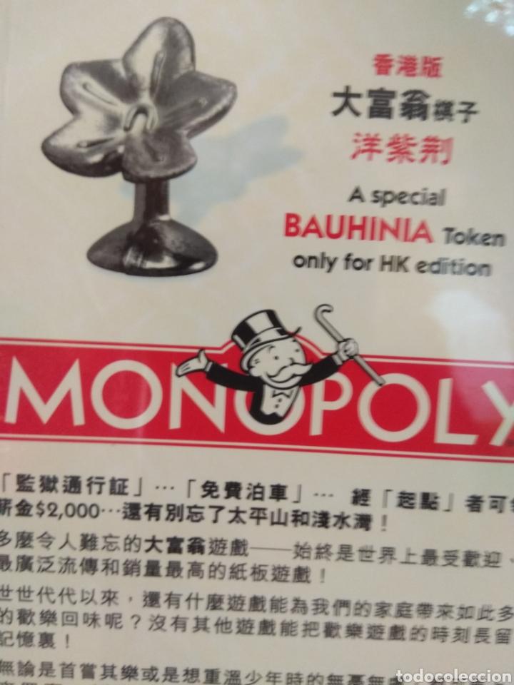 Juegos de mesa: Monopoly Hong Kong edición 2000 - Foto 6 - 179946586