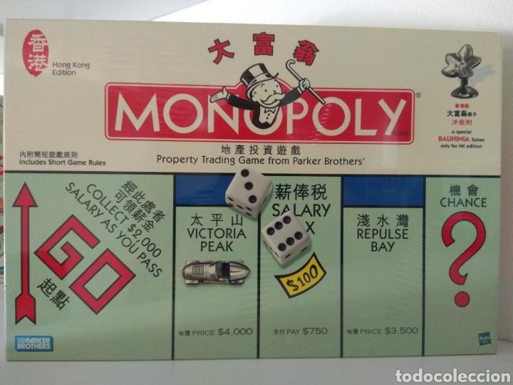 MONOPOLY HONG KONG EDICIÓN 2000 (Juguetes - Juegos - Juegos de Mesa)