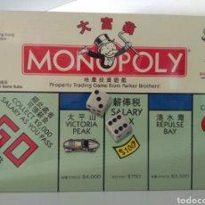 Juegos de mesa: MONOPOLY HONG KONG EDICIÓN 2000. Lote 179946586