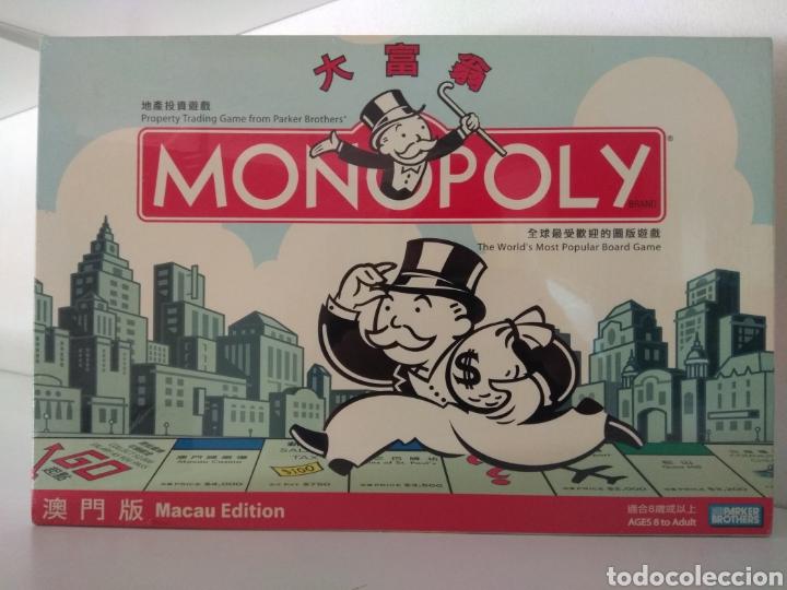MONOPOLY MACAU EDITION 2006 (Juguetes - Juegos - Juegos de Mesa)