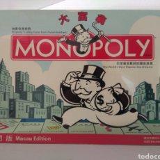 Juegos de mesa: MONOPOLY MACAU EDITION 2006. Lote 179946875