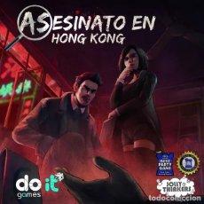 Juegos de mesa: ASESINATO EN HONG KONG - JUEGO DE MESA. Lote 180601848