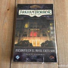 Juegos de mesa: ARKHAM HORROR LCG - ASESINATO EN EL ORIENT EXPRESS - JUEGO DE CARTAS FFG. Lote 180991758