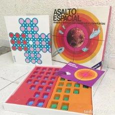 Juegos de mesa: ANTIGUO JUEGO ASALTO ESPACIAL. Lote 184015390