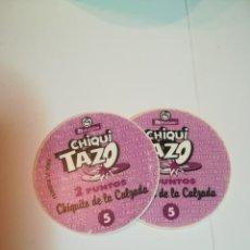 Juegos de mesa: CHIQUI TAZO. 2 PUNTOS MATUTANO. CHIQUITO DE LA CALZADA. DOS UNIDADES: EL NÚM 5 REPETIDO. Lote 184052997