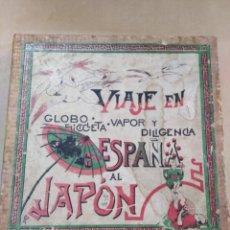 Juegos de mesa: JUEGO DEL SIGLO XIX, VIAJE EN GLOBO, BICICLETA, VAPOR Y DILIGENCIA DE ESPAÑA AL JAPÓN, ORIGINAL. Lote 191697100