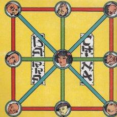 Juegos de mesa: TABLERO DE JUEGO BARRA CHINA - TRES EN RAYA.. Lote 194608757