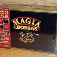 Juegos de mesa: MAGIA BORRAS 75 ANIVERSARIO - NUEVO A ESTRENAR - PRECINTADO - PEFECTO ESTADO. Lote 195469487