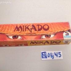 Juegos de mesa: MIKADO. Lote 196275165