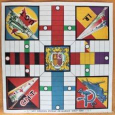 Juegos de mesa: PARCHIS GUERRA CIVIL REPUBLICA - 1936-1939 - FACSIMIL EN CARTULINA. BUEN ESTADO. Lote 199172141