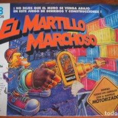 Juegos de mesa: JUEGO MARTILLO MARCHOSO DE MB. Lote 202897393